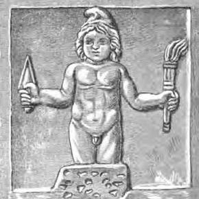 mithra-nastere