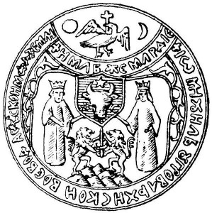 Sigiliu Mihai Viteazul 1600