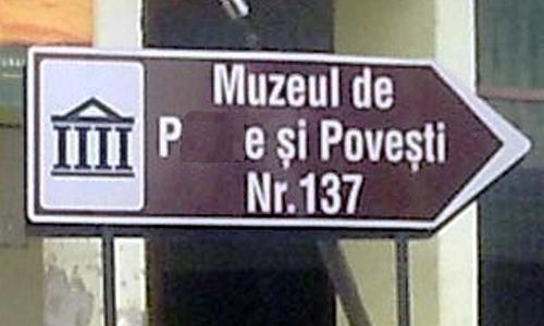 muzeul-1371